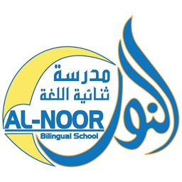 NBS (Al-Noor Bilingual School)