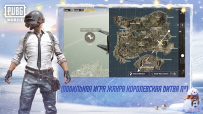Screenshot for PUBG MOBILE in Russian Federation App Store