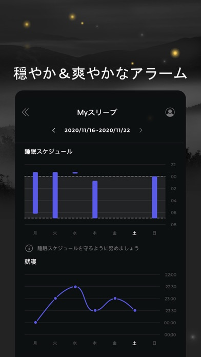 Sleep Booster: Sleep Cycle Appのおすすめ画像5