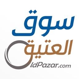 OldPazar