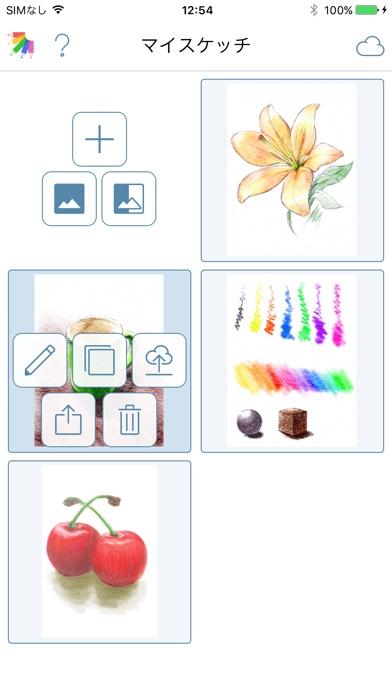 Screenshot for 彩えんぴつ in Japan App Store