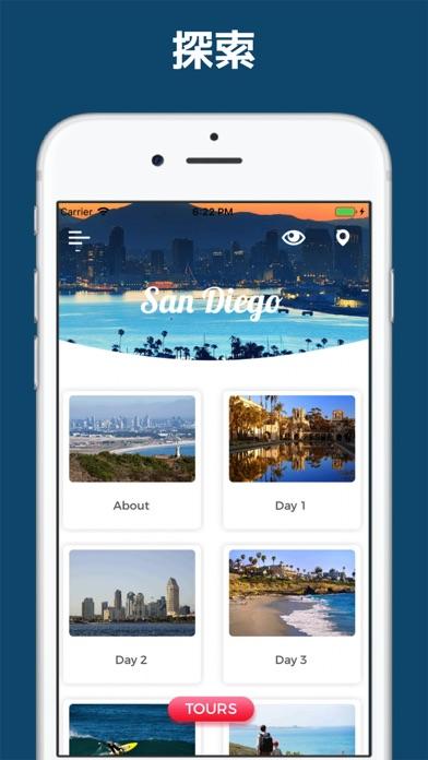サンディエゴ 旅行 ガイド &マップ ScreenShot2