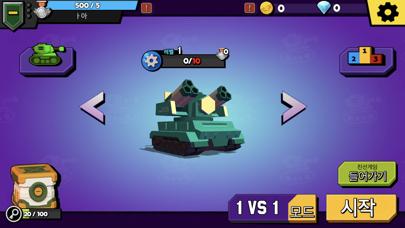 BOOM Tank Showdownのおすすめ画像7