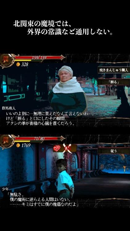 群馬ファンタジーTRPG screenshot-3