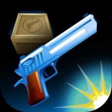 Activities of Merge Guns!
