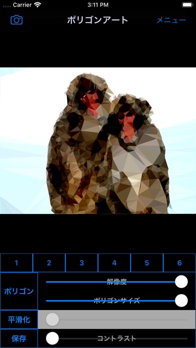 https://is3-ssl.mzstatic.com/image/thumb/Purple113/v4/a4/d5/79/a4d579db-4c7c-1424-3147-6c689589acc7/pr_source.png/392x696bb.png