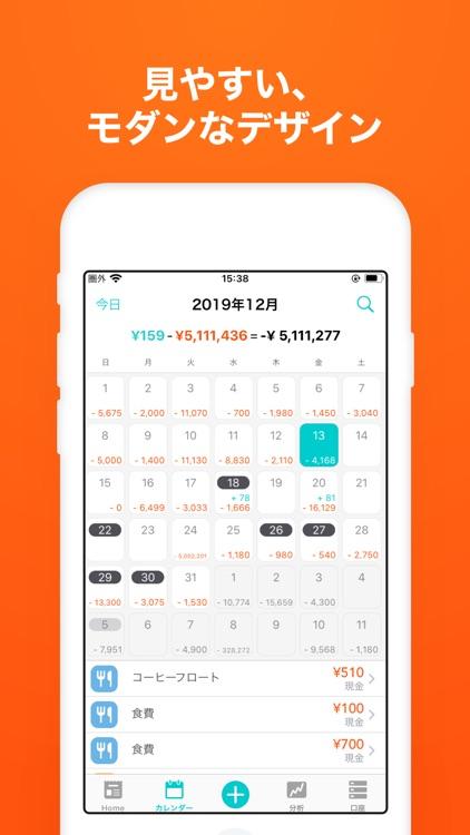 家計簿 Dr.Wallet-人気の簡単家計簿(かけいぼ)