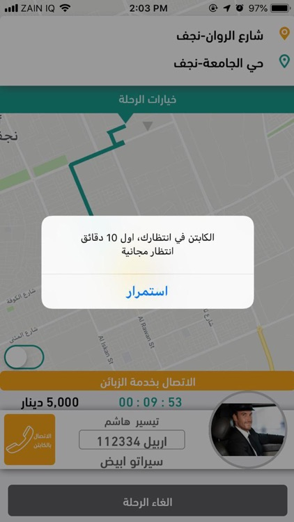 Iraq Cabin Driver screenshot-5