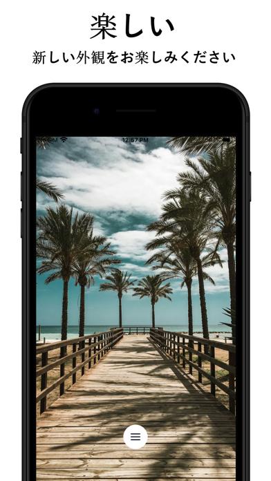 すべてのタイプのiPhone用のオリジナルの壁紙とHDテーマのおすすめ画像7