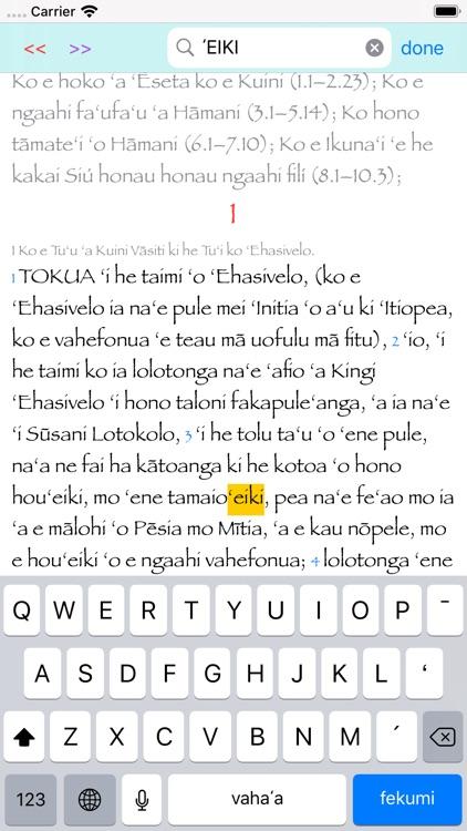 Tohitapu screenshot-6