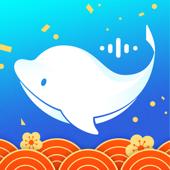 海豚智音-30秒真人短音频