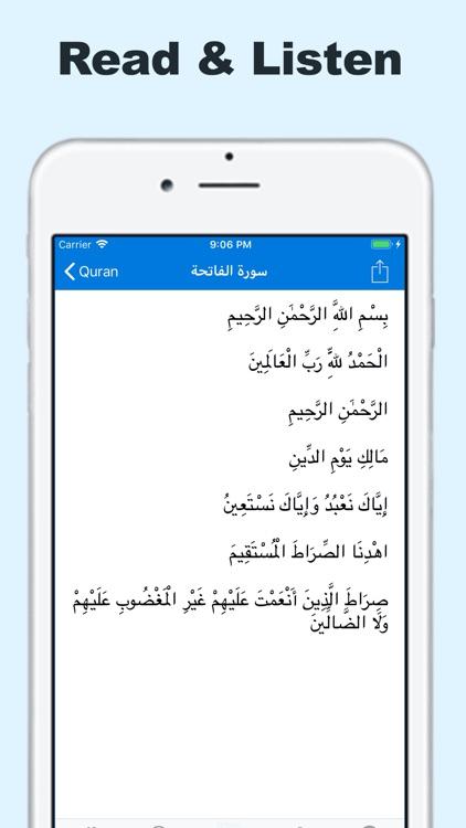 Muslim - Quran, Prayers, More screenshot-6