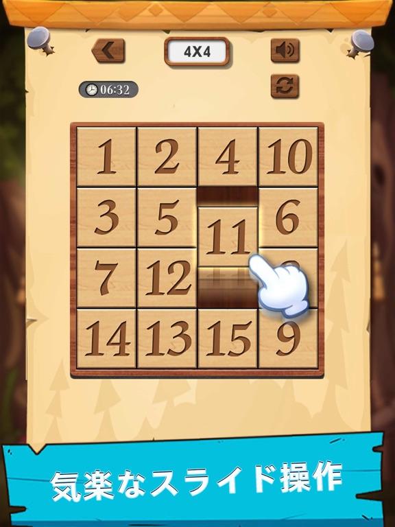 ナンバーパズル - 数字ジグソーパズルゲーム 人気のおすすめ画像6
