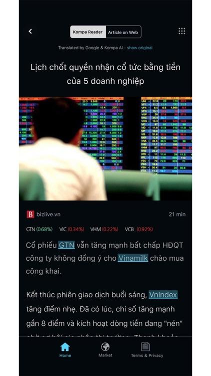 Kompa Finance screenshot-4