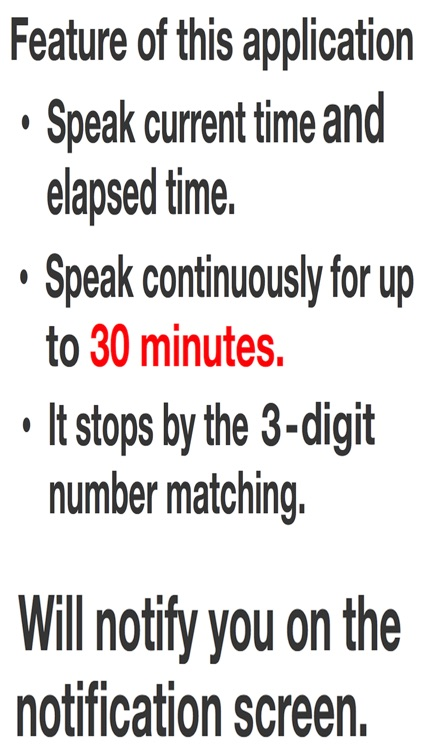 Talking Alarm Clock(R) screenshot-8