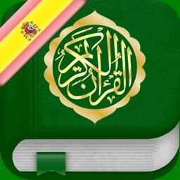 El Corán en Español, Árabe