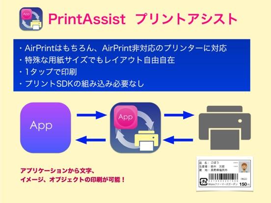 https://is3-ssl.mzstatic.com/image/thumb/Purple113/v4/a9/0b/6a/a90b6a00-5ab2-77c3-acfe-912141d2a453/mzl.pbwvfory.jpg/552x414bb.jpg