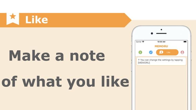 MEMORU / Simple Note App