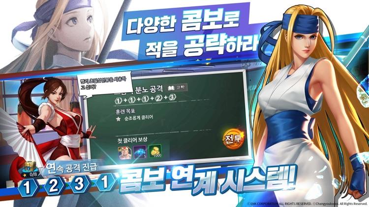 킹오파 익스트림 매치 screenshot-4
