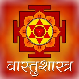 Vastushastra Hindi