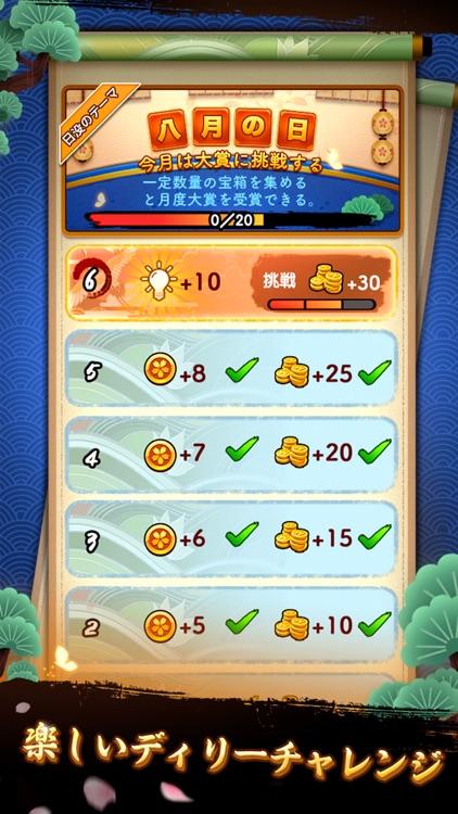 単語パズル-文字つなぎゲーム screenshot-5