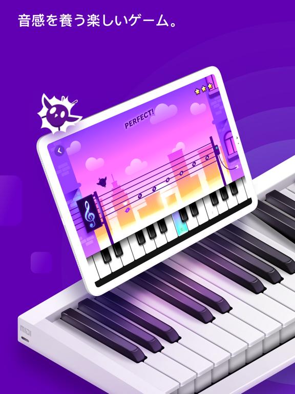 ピアノ アカデミー – ピアノの学習 - Pianoのおすすめ画像3