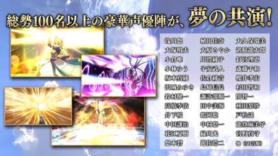 Fate/Grand Order ScreenShot4