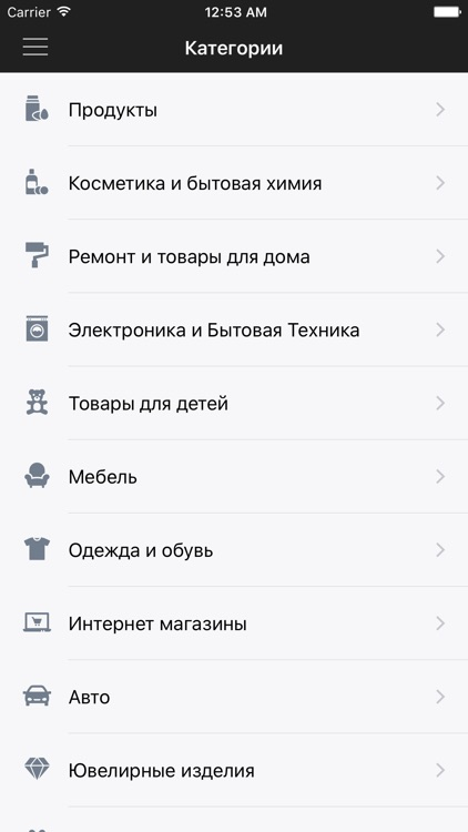 GoToShop.by screenshot-4