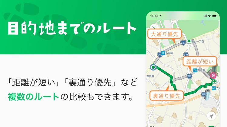 ナビタイムの歩数計アプリ - ALKOO(あるこう) screenshot-5