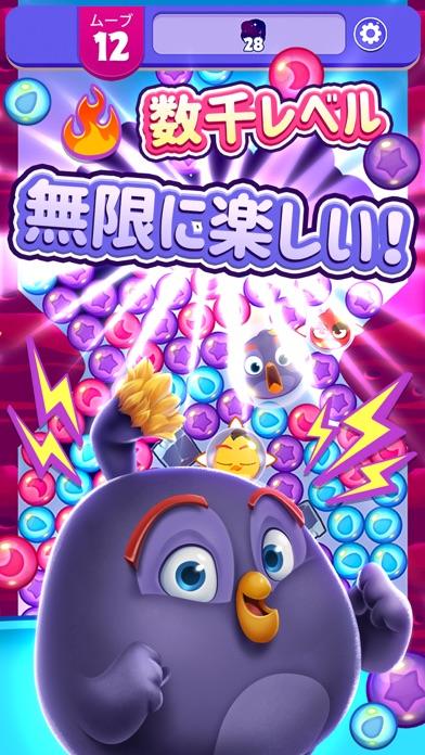 Angry Birds Dream Blastのおすすめ画像3