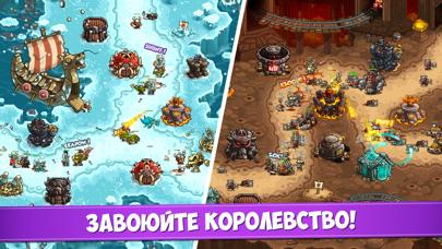 Screenshot for королевская лихорадка in Russian Federation App Store