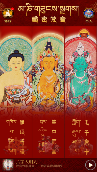 点击获取Tibetan Buddhism