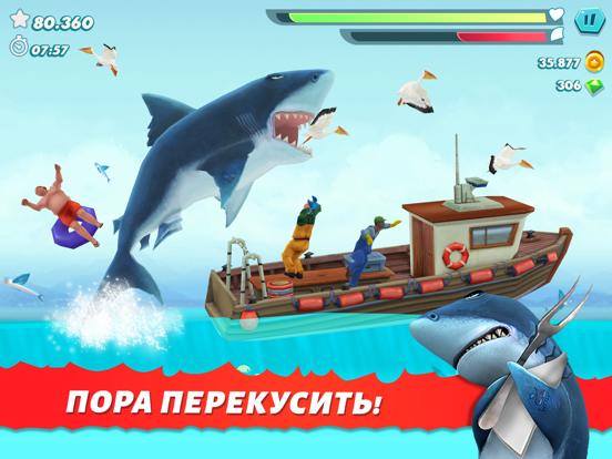 Hungry Shark Evolution на iPad