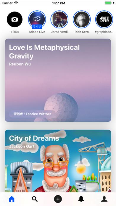 Behance – クリエイティブポートフォリオのおすすめ画像1