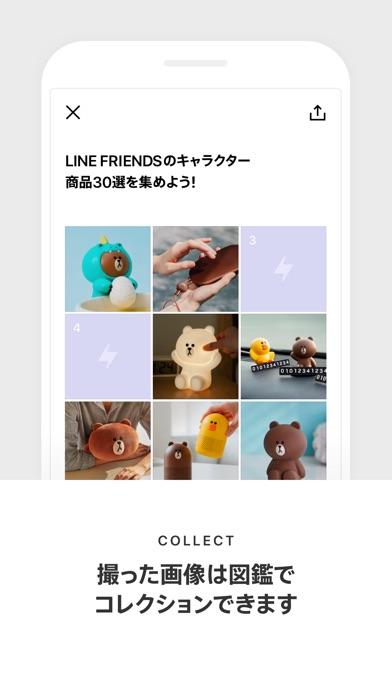 LINE Pasha screenshot1