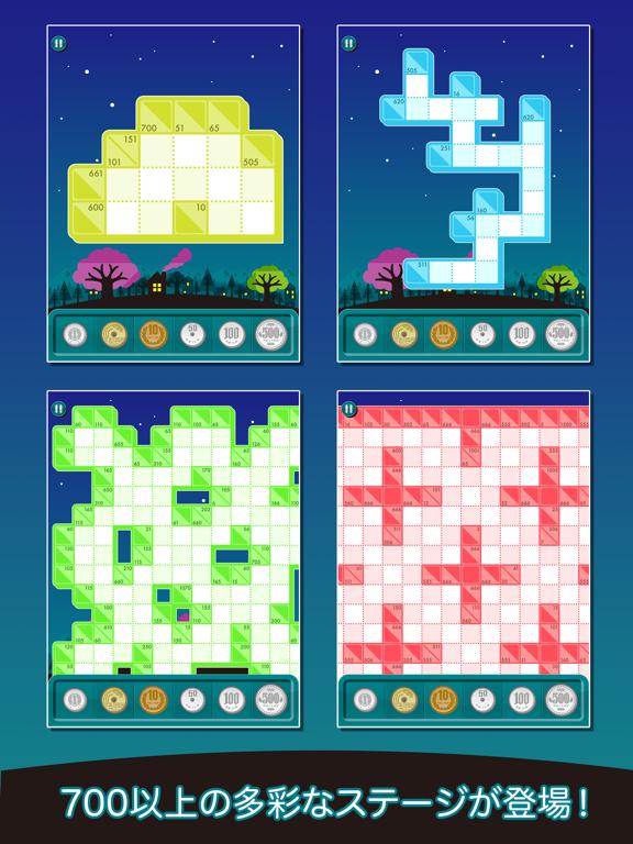 コインクロス - お金のロジックパズルのおすすめ画像4
