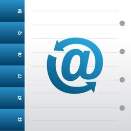 アドレス交換 - 連絡先QRコード化
