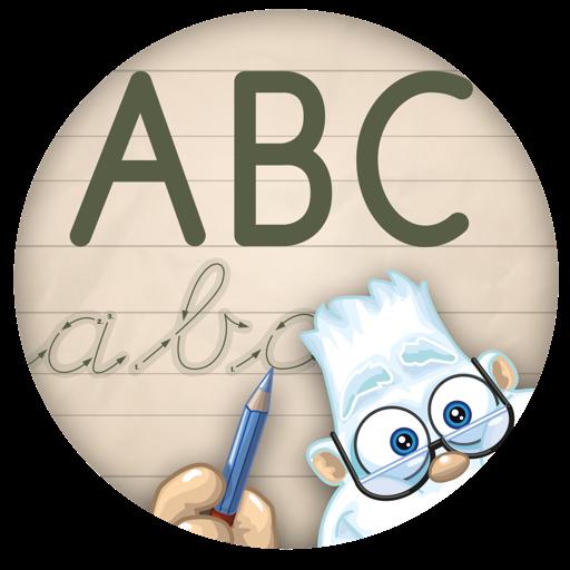 Preschoolers ABC Playground