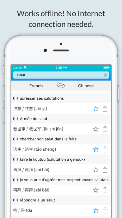 French Chinese Dictionary + screenshot 1