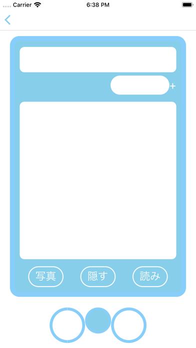 絵CARD screenshot 8
