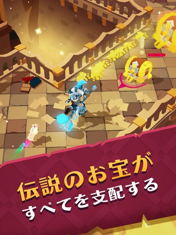 マイティ・クエスト (The Mighty Quest)のおすすめ画像6