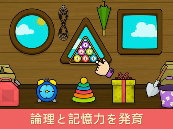 子供向け動物パズル・幼児用ゲームのおすすめ画像4