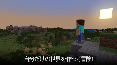Minecraftのおすすめ画像8