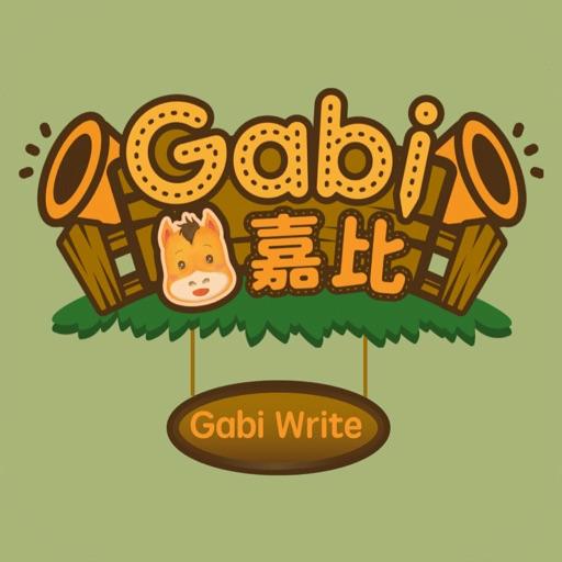 Gabi Chinese Character icon