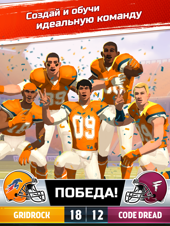 Rival Stars College Football на iPad