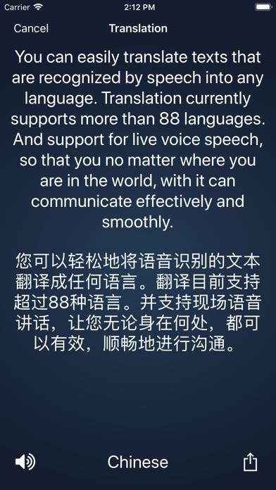 Voice Dictation - Speechy Lite screenshot three