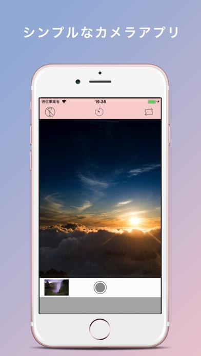Elsa Camera きれいに加工できる人気アプリ ScreenShot0