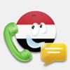 يمن فون - Fateh Al-Waqidi