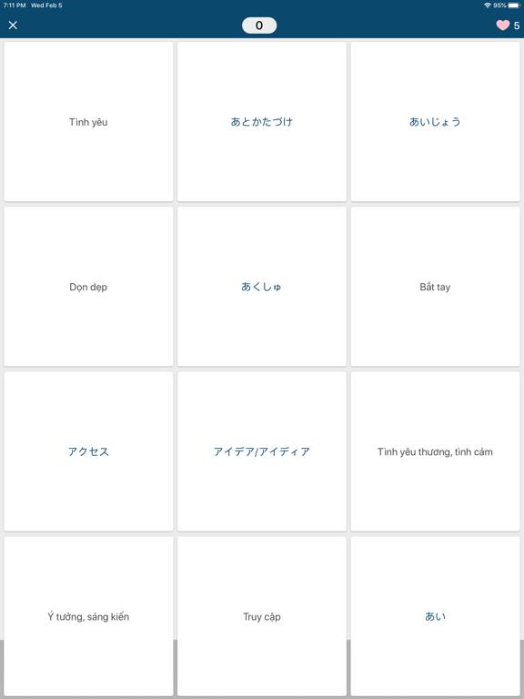 Học tiếng Nhật Shinkanzen screenshot 11