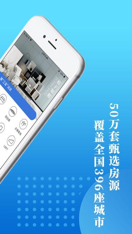 桔子短租-客栈旅馆预订民宿app